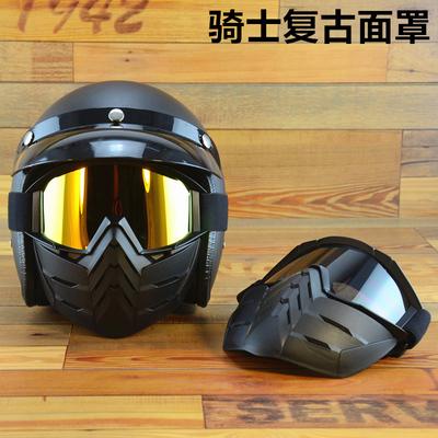 包邮新款摩托车风镜男女个性复古机车半盔面罩骑行面具越野护目镜