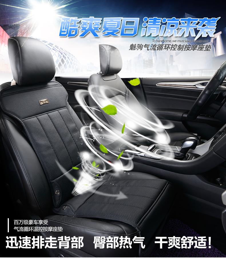 siedzenia w pojeździe urządzeń chłodniczych w lecie wentylator chłodzenia i wentylacji poduszki siedzenia pojazdu 12v24v zimny wiatr