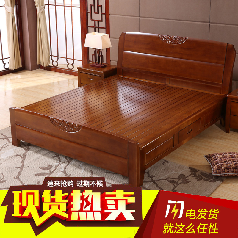 Chinese all solid wood bed 1.8 meters storage high box bed 1.5M modern simple oak double marriage bed master bedroom furniture