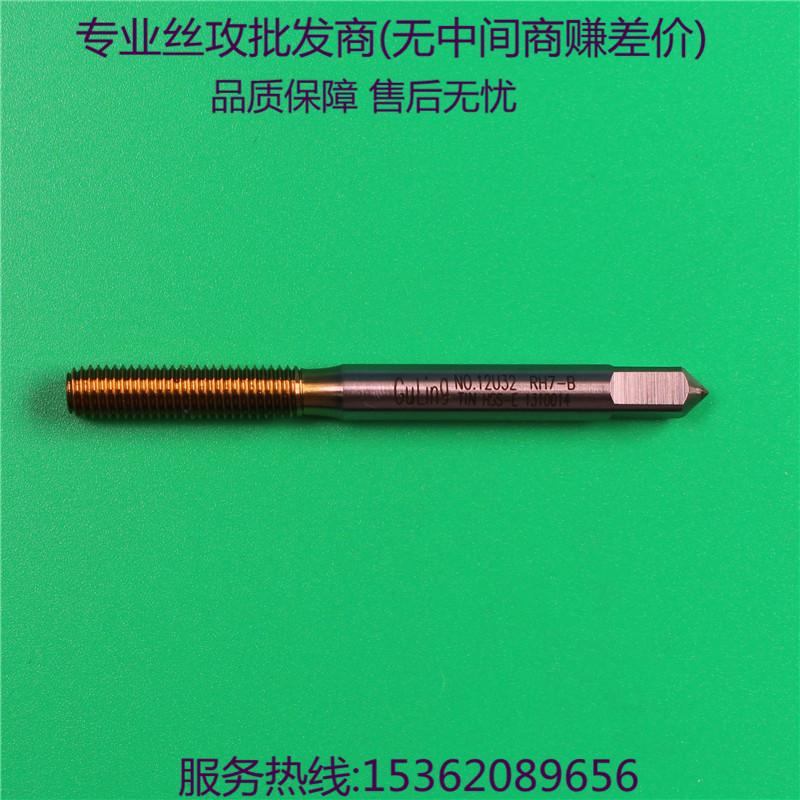 Taiwan GULING UNF titanium screw extrusion UNF12-28UNS12-32U1/4-28U1/4-32