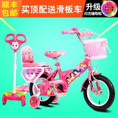 儿童自行车2-3-4-6岁女宝宝童车12-14-16-18寸小孩子单车脚踏车