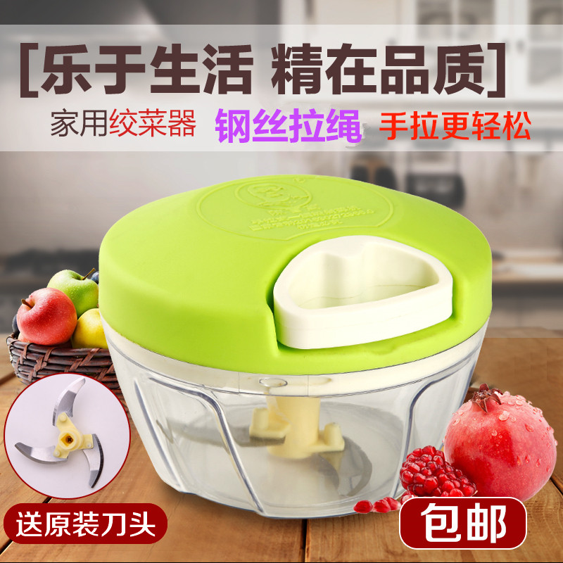 Multifunctional shredder meat grinder sub stuffing baby food supplement manual pull rope cutting machine Nin cyclone