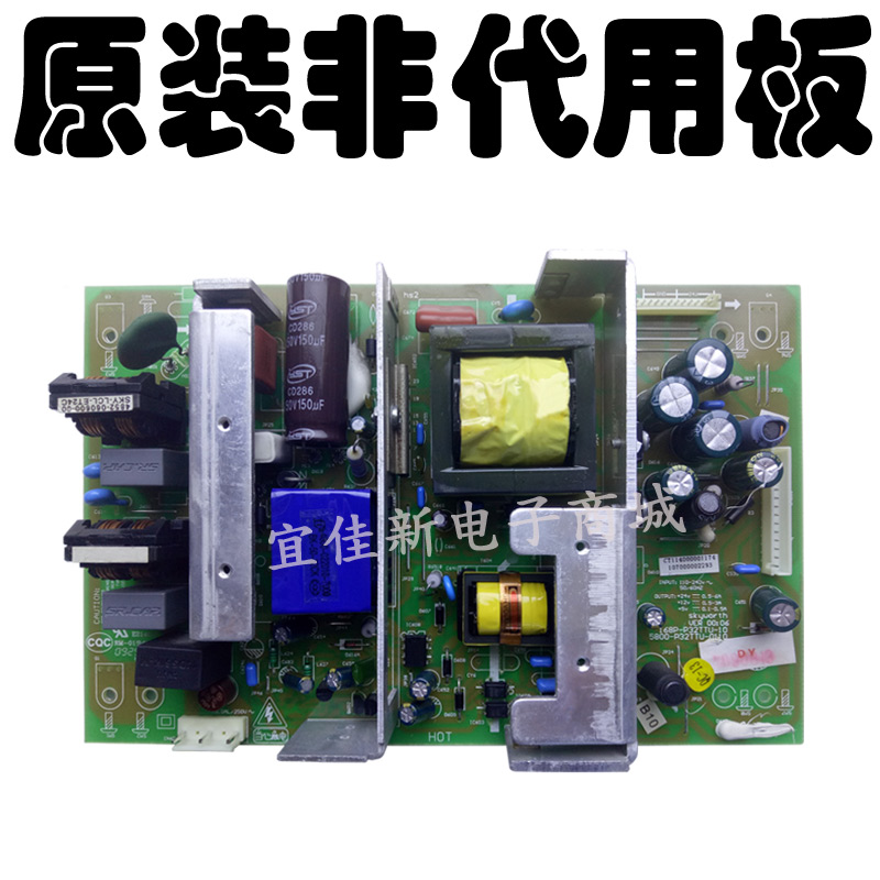 32L08HR Skyworth TV LCD Placa de potência 5800-P32TTU-0110168P-P32TTU-10