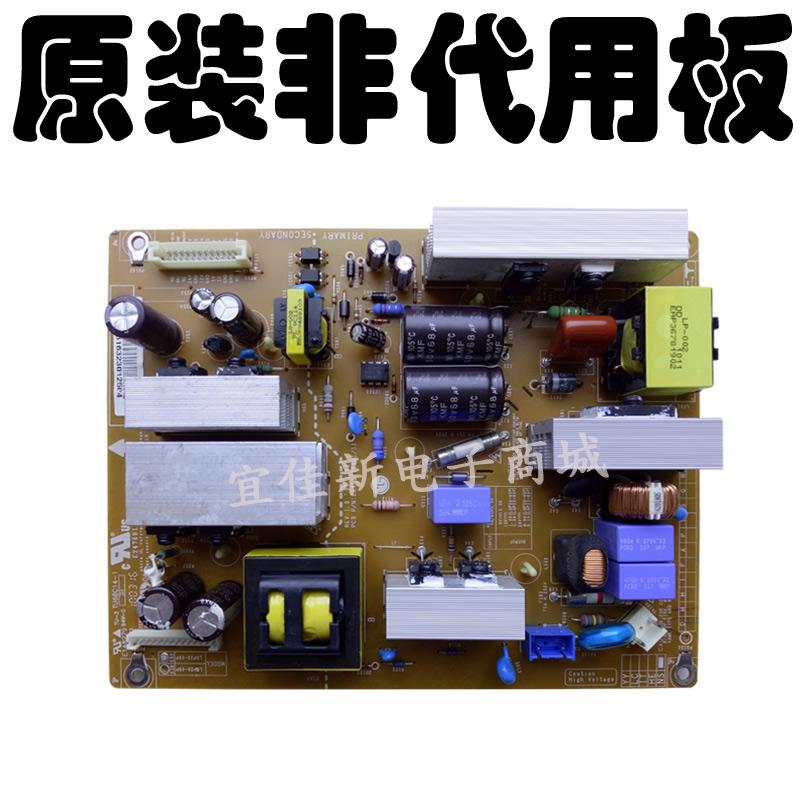 LGP32-09PEAX55176301/11 - LG32LH30RC-TA LCD - TV macht.