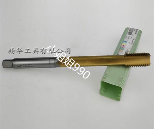 Las importaciones de Alemania de segunda mano de seda WRLTER TAP M16x2 alargado de precisión 6htin profundo revestimiento
