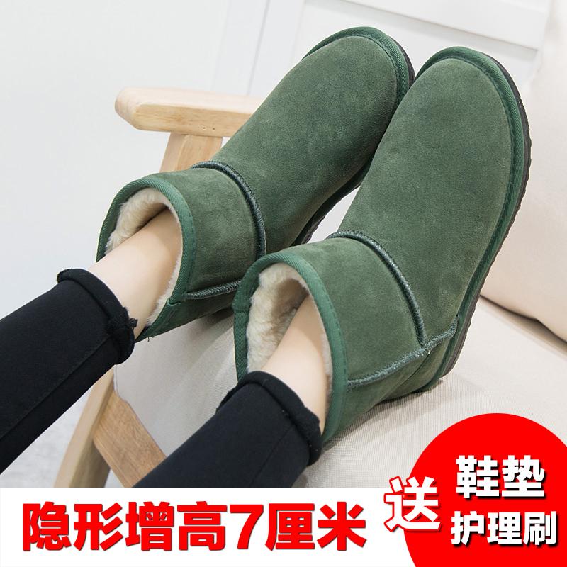 2017秋冬季新款短筒内增高雪地靴女韩版加绒短靴真皮靴子棉鞋女鞋