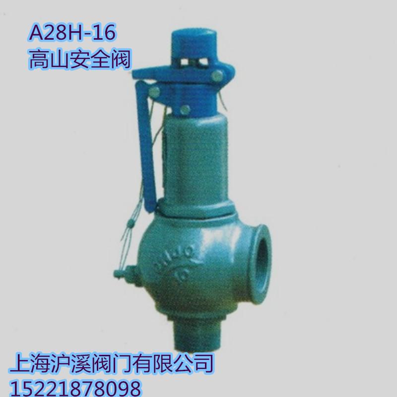 Alpine - ventil - Gruppe die Gesamte Kai Stahl - sicherheitsventil A28H-16CDN152025324050.