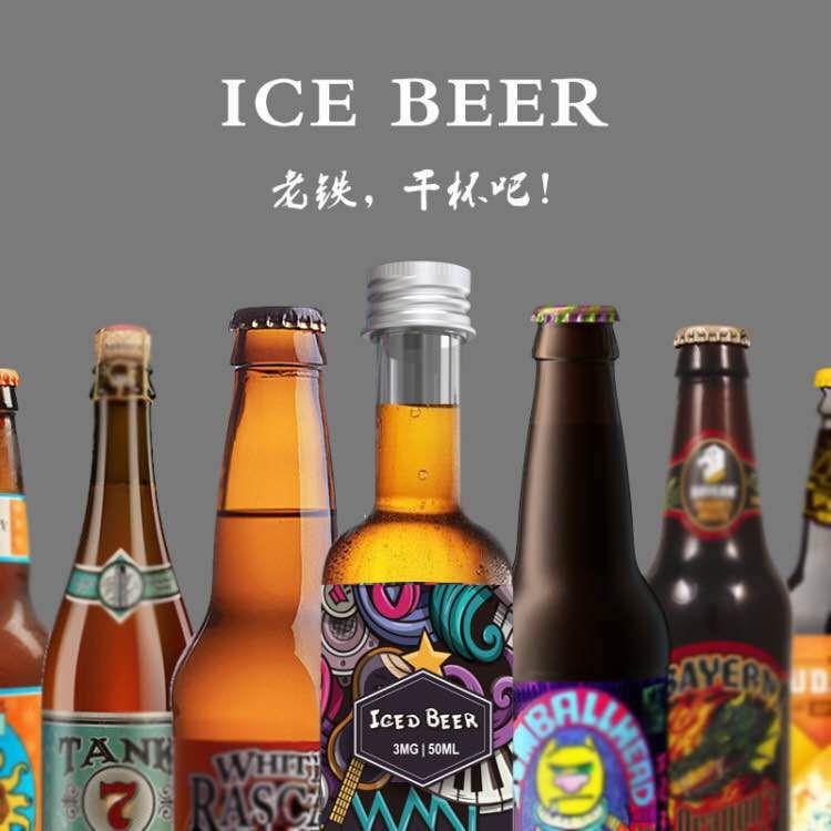 Icedbeer США Аутентичные электронных дыма 50 импортного пива лед большой смог бросить курить сигареты жидкость в пар