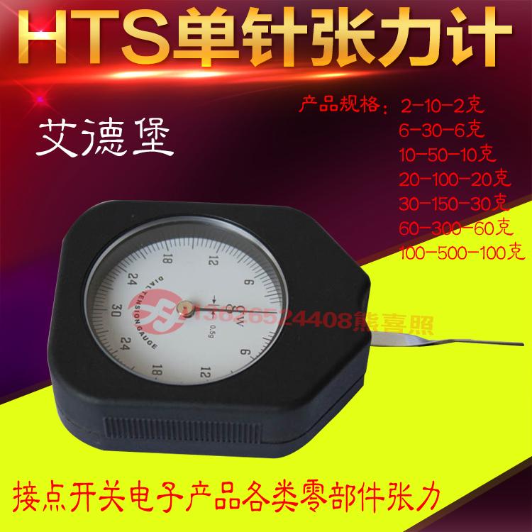 اصلي hts-1.5n الدقة المحمولة متر اختبار مقياس التوتر السطحي التوتر التوتر الضغط الجانبي