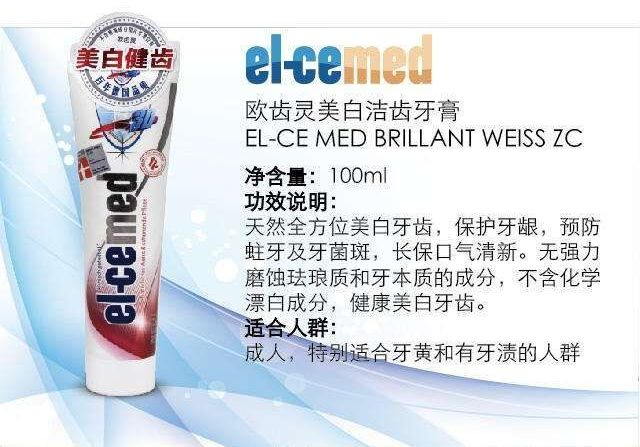 Germany imported el-cemed European spirit teeth toothpaste