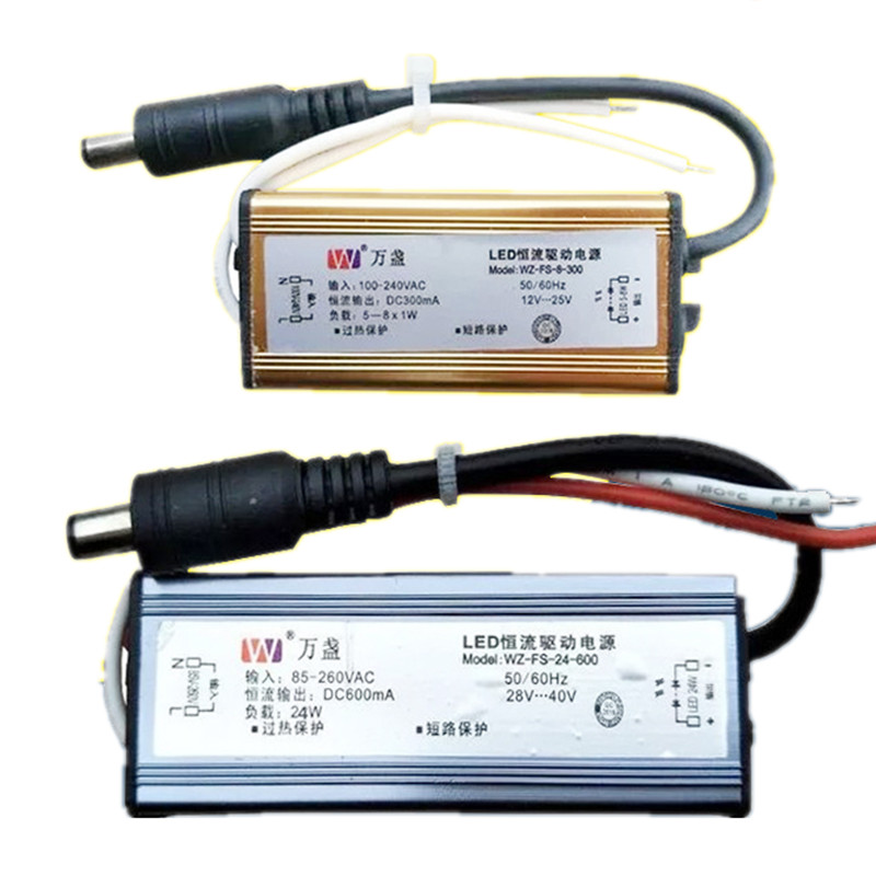 LED driving power supply, 8-12-24-36W lamp, ceiling lamp, constant current ballast transformer