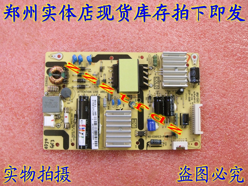 TCL LCD TV L32F3310B power motherboard L32F3510AN-3D circuit board PE061C3