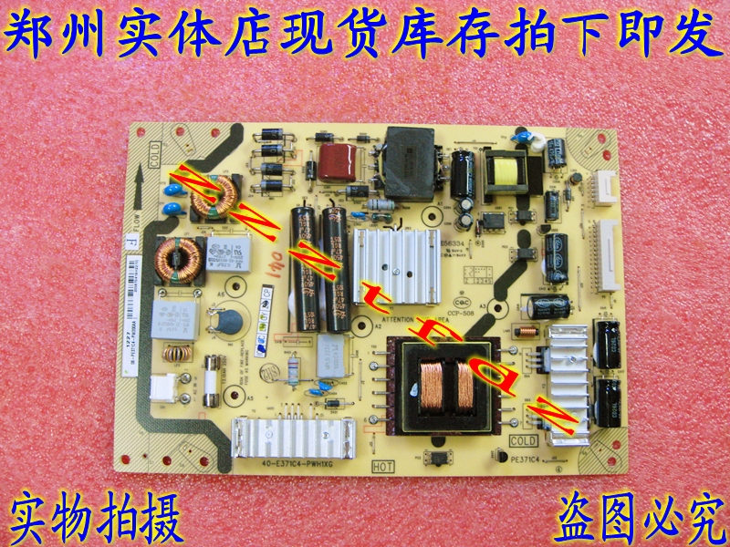 TCL LCD TV, L48F3600A-3D power board, 40-E371C5-PWE1XG circuit board