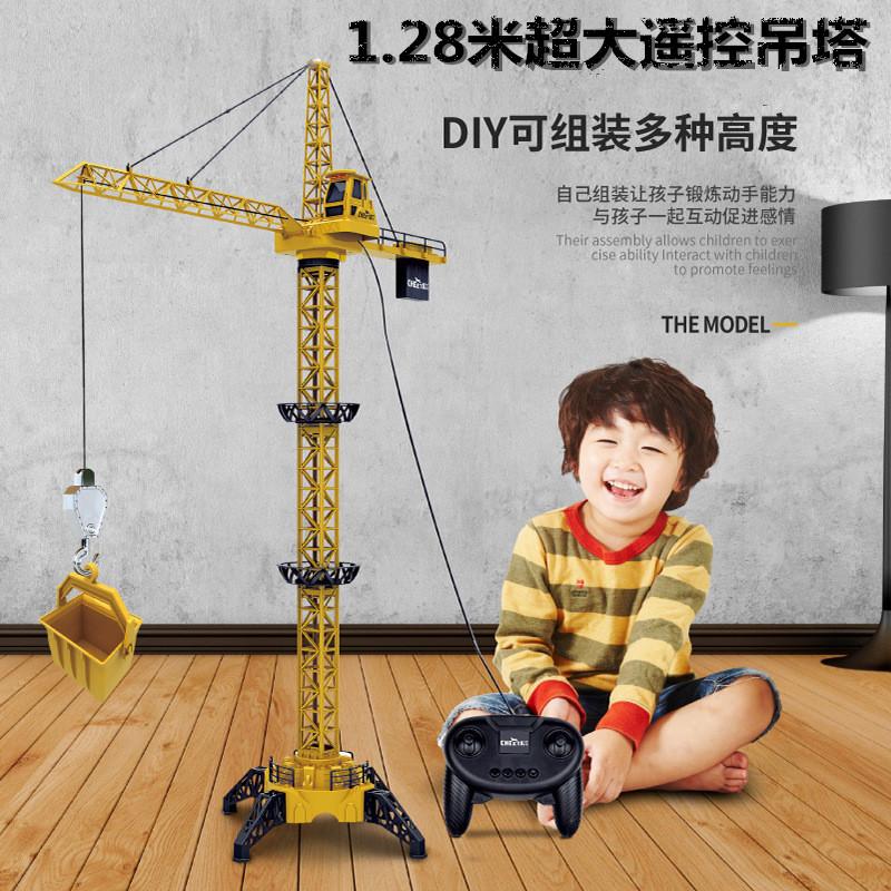 Super - ferngesteuerte turmdrehkräne Crane schuss Elektro - Kran der fernbedienung - Auto - Junge Kinder - spielzeug - Modell