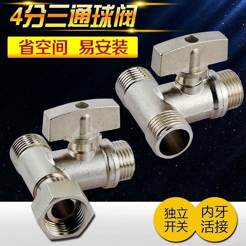 Una válvula de tres vías de agua caliente y fría agua de acero inoxidable 304 8 válvula de ángulo de acero inoxidable 304 puntos de válvula de ángulo