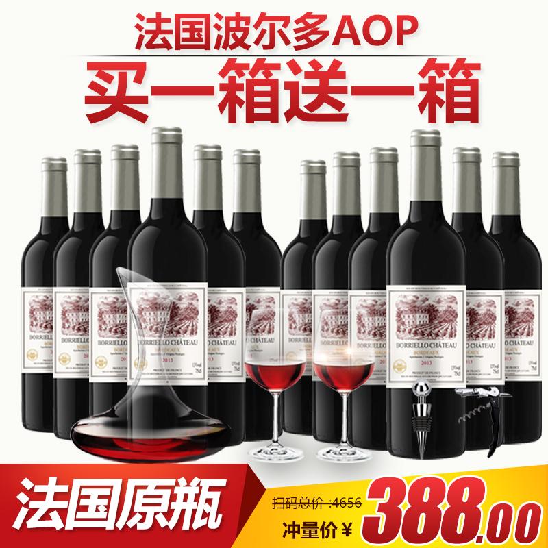 La botella de vino francés original de importación de AOP / vino tinto de Bordeaux AOC FCL comprar 6 a 6 ramas de un vino