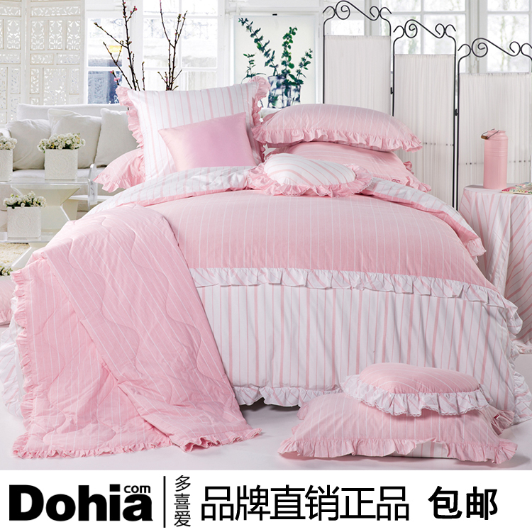 More than 2017 new counter genuine love Pink Princess Pink Stripe bedding Tencel spinning four piece