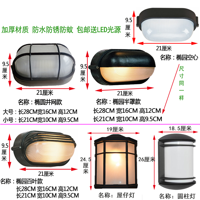 All aluminum moisture proof lamp, explosion proof lamp waterproof and dustproof led kitchen bathroom light, toilet lamp, balcony wall lamp