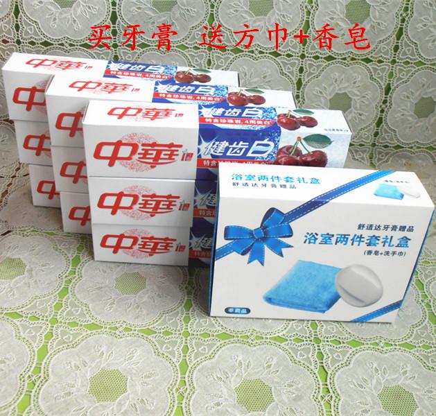 valge on eriline hambapasta, hõlmab posti oleksid hiina eest osta hambapastat 105 g puuvilja lõhn rätik + 9. kohale.