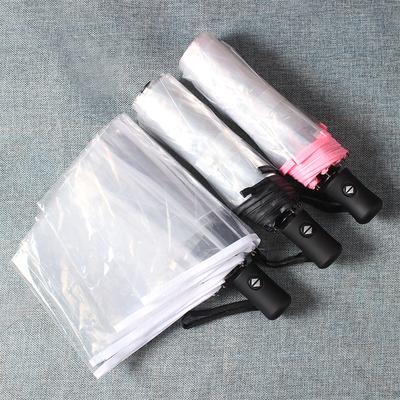 韩国透明雨伞折叠全自动伞自开自收三折男女学生晴雨伞小清新加厚