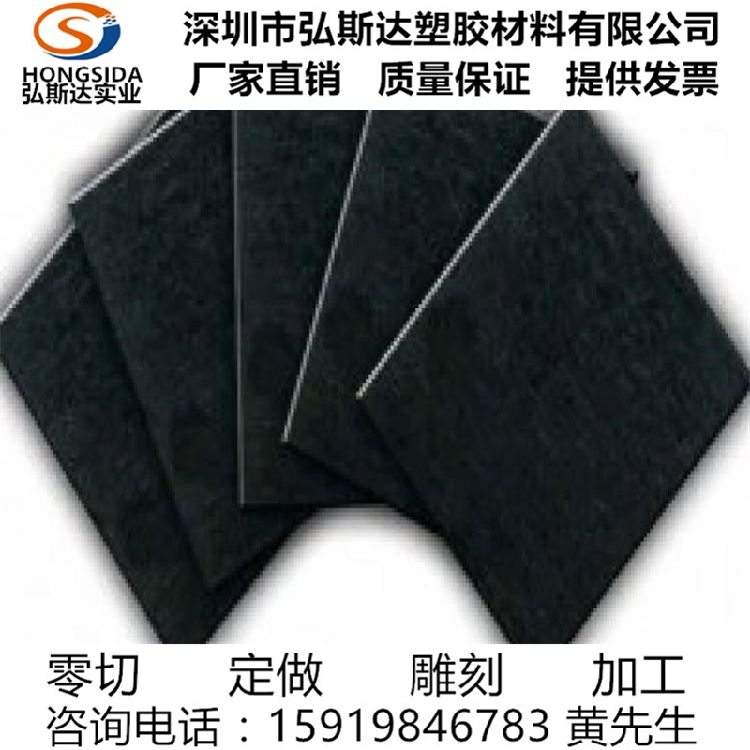 dovoz z tchaj - wanu štít odolných horké tepelný štít ze syntetického kamene karbonové díly pro plíseň na palety