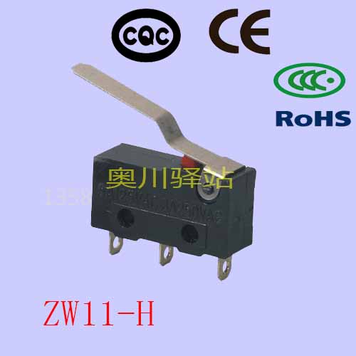 Genuine micro switch switch limit switch ZW11-H copper contact