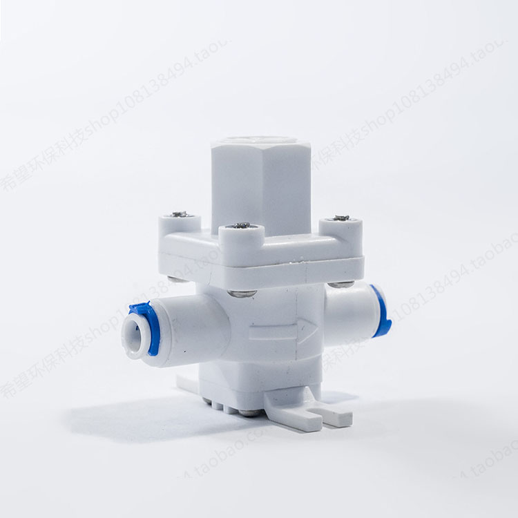 2 points and 3 points quick connect water purifier, pressure reducing valve, pressure regulator, water purifier fittings, RO pure water adjustable pressure, prevent water hammer