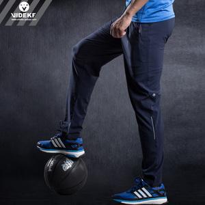 维特客2018夏季薄款修身速干运动长裤男士透气跑步健身小脚裤6302