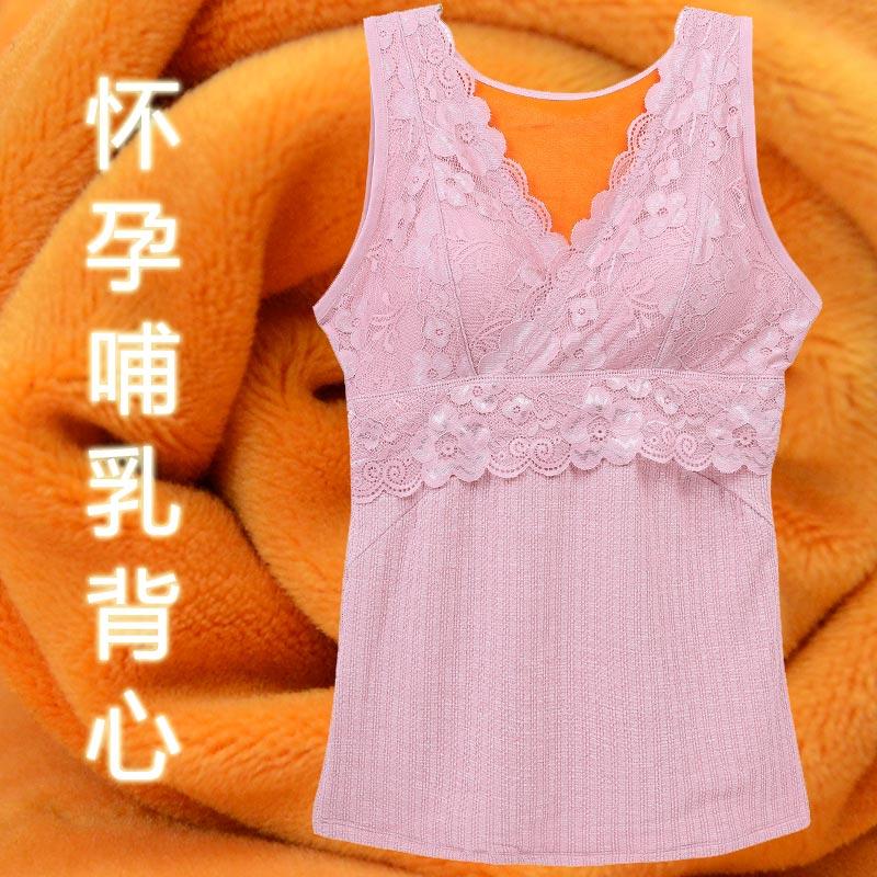 孕婦棉保暖背心加厚加絨懷孕期加大碼馬甲內衣秋衣托腹部哺乳鼕季