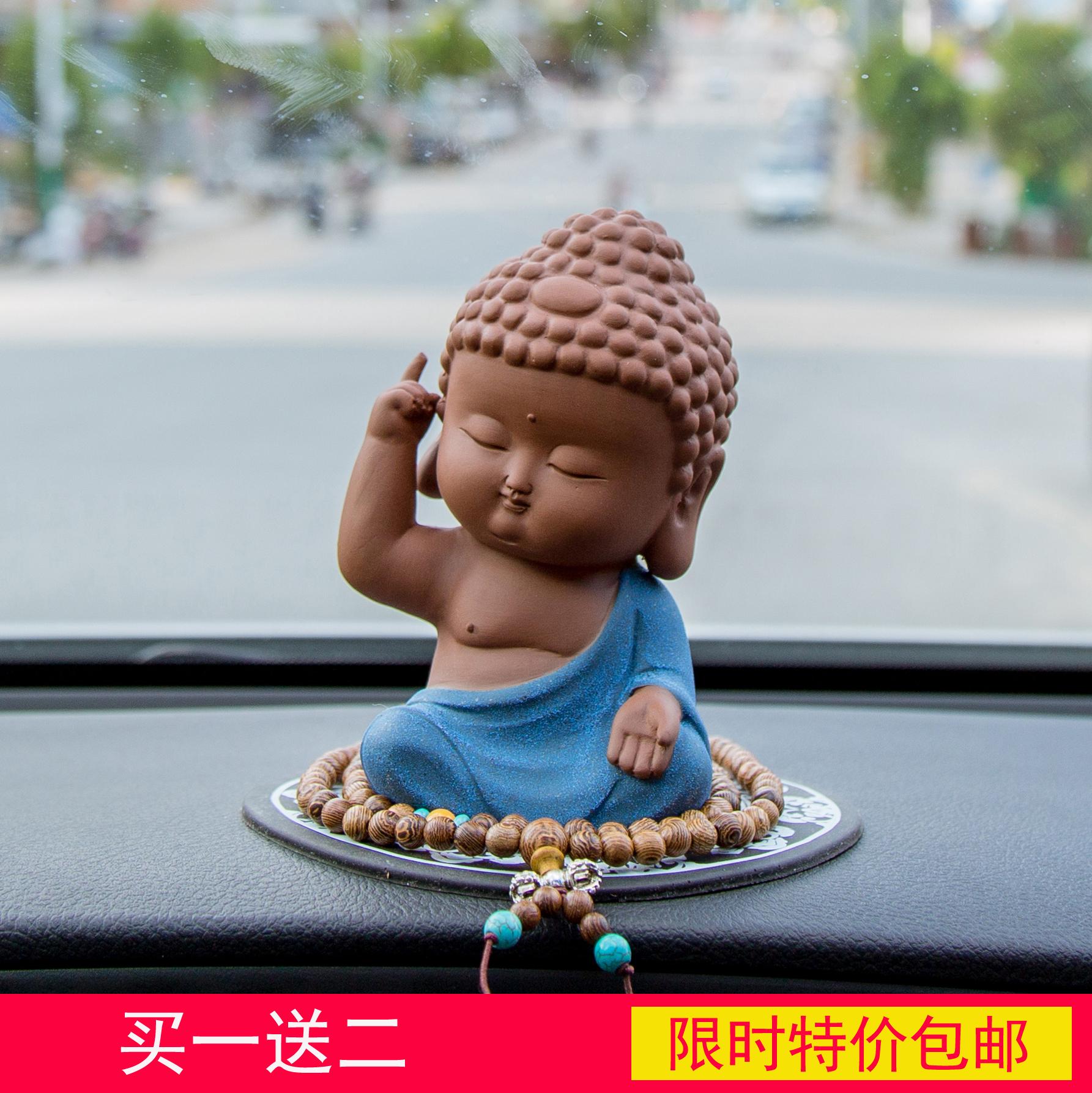頌禪小如來(藍)保平安小如來創意車載佛像 車上車內裝飾用品汽車擺件可愛車飾品
