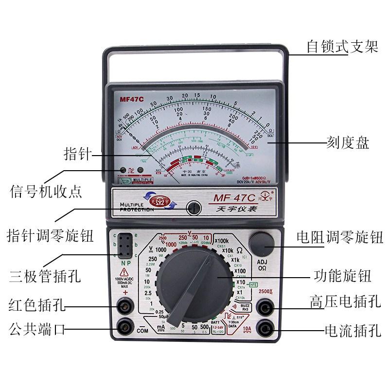 MF47F \ \ 47T MF47C مؤشر من نوع متر عالية الدقة الميكانيكية نوع العالمي خارج الجدول نوع المغناطيسي