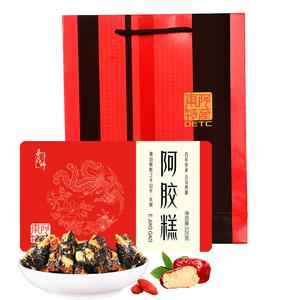 520g 加量不加价 精品铁盒 东阿红枣阿胶糕开袋即食 厂家发货RF