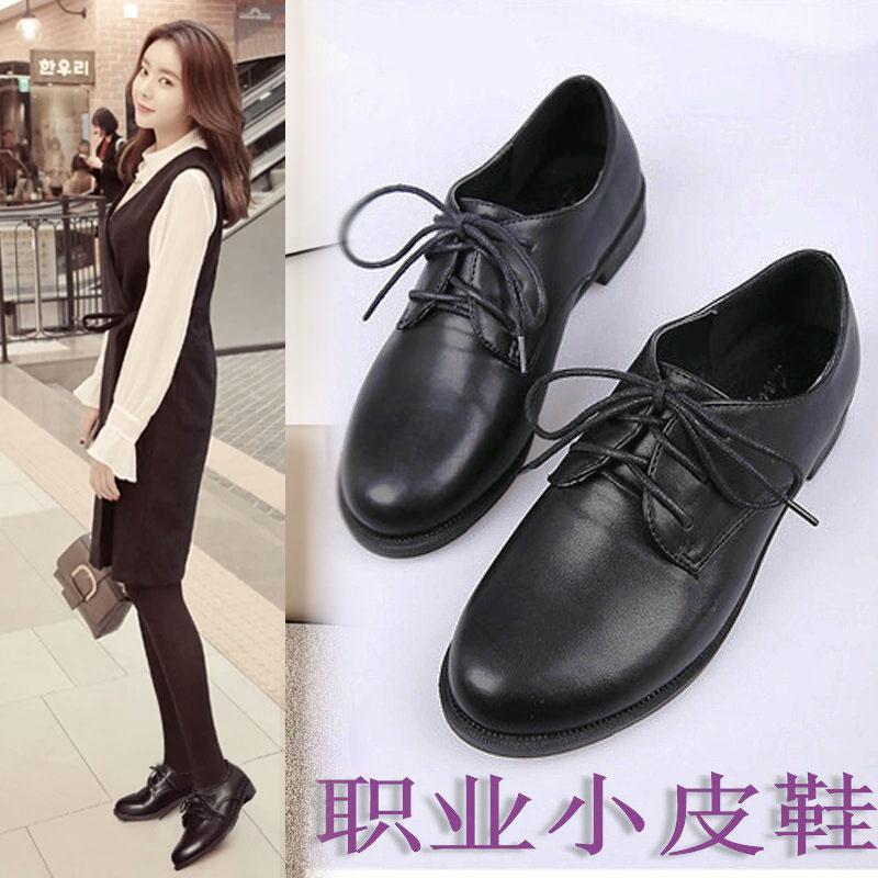 春秋季平底跟黑色小皮鞋女工作職業正裝繫帶休閑英倫學院風女單鞋