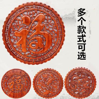 五福臨門東陽木雕圓形福字實木掛件中式仿古玄關客廳壁掛裝飾香樟木