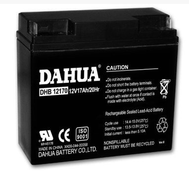 DAHUA DHB12170 12V17AH Dahua battery maintenance free medical fire communication UPS power supply special offer