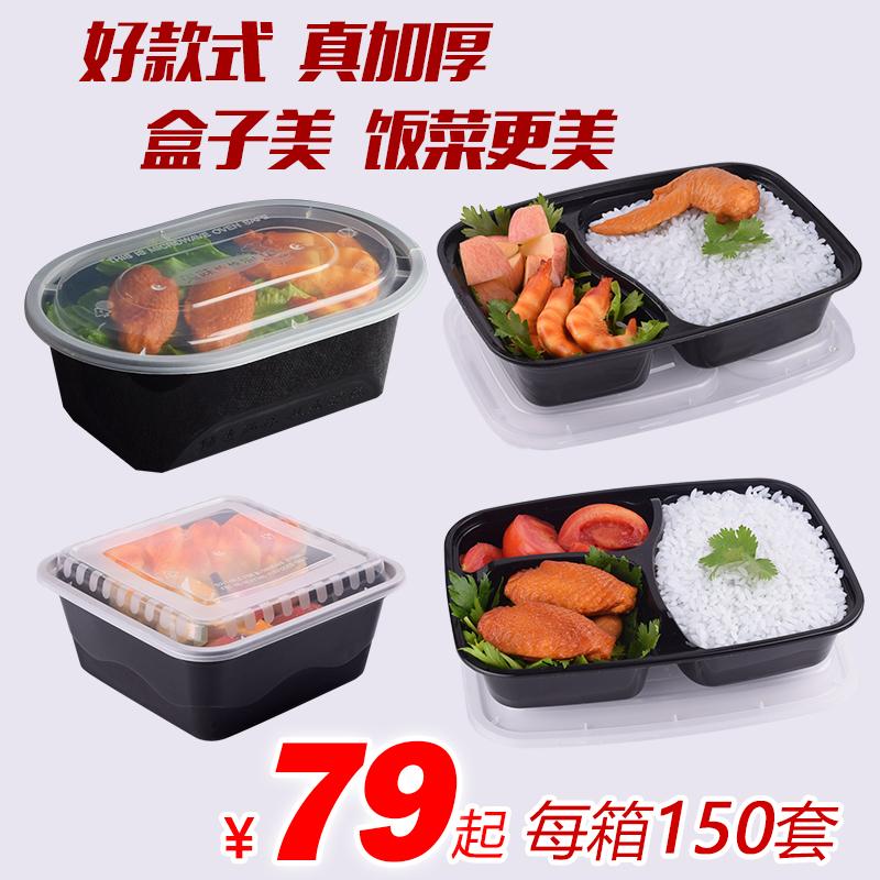 美式椭圆1000ml长方形一次性两格三格快餐盒便当打包饭盒正方形碗