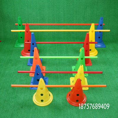 热销足球篮球跆拳道训练器材标志桶障碍物标志杆障碍跳栏跨栏架