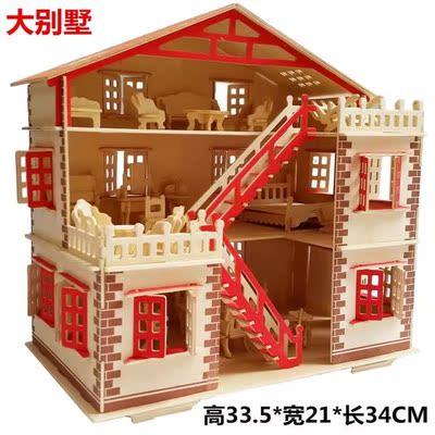 立体拼图 木制拼图 木质拼图 拼图 3D模板 玩具 模型 大别墅