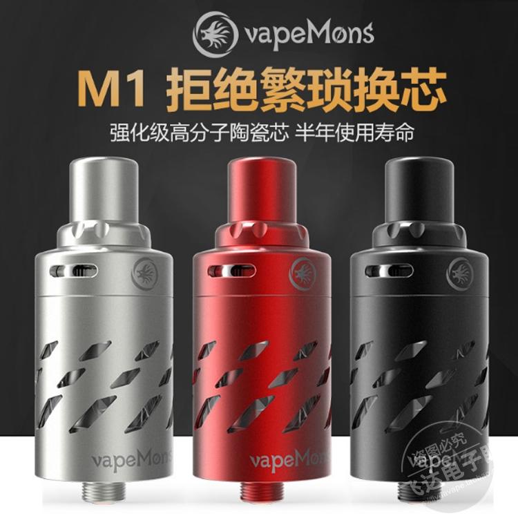 El monstruo de humo de un vapor M1 gran sabor de la parte superior del núcleo de gas humo electrónico auténtico perfume de aceite