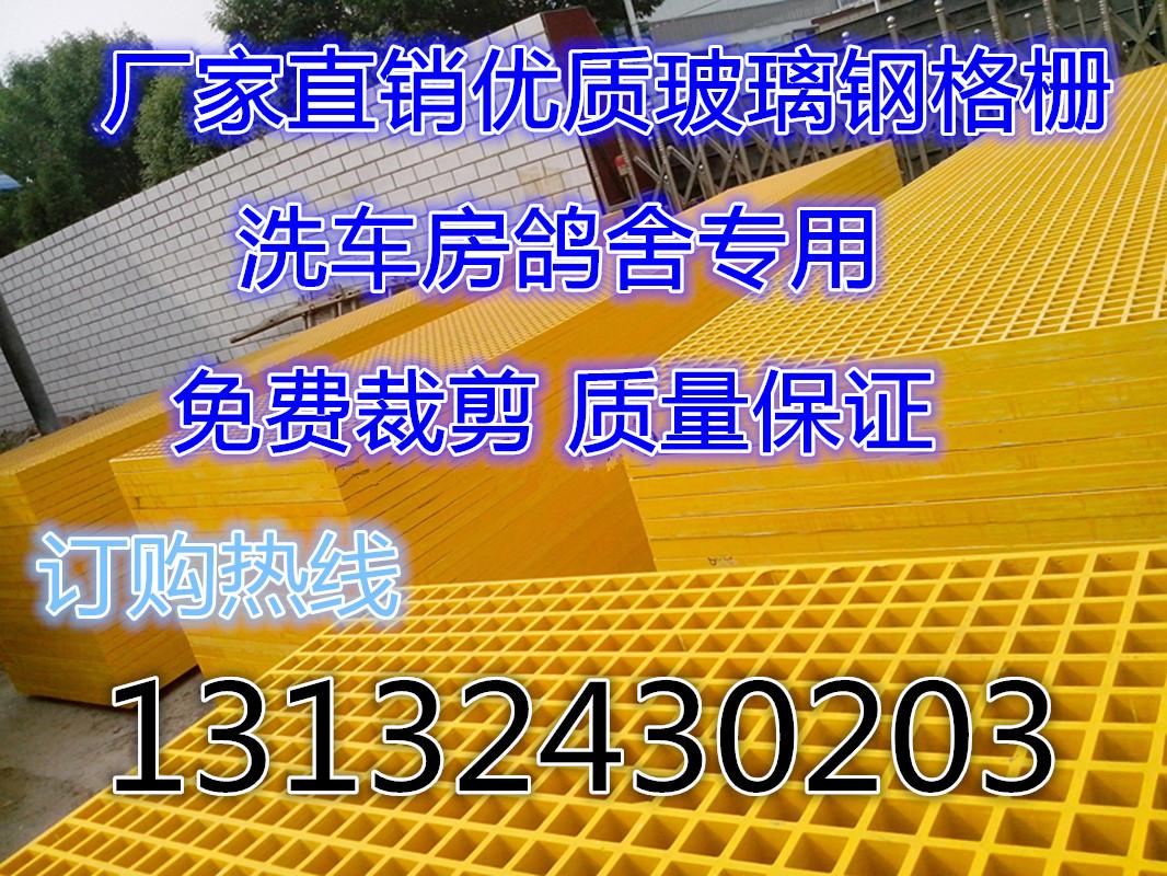 4S ร้านล้างรถ FRP ตะแกรงตาข่ายตะแกรงฝาท่อระบายน้ำฝาบ้านอย่างหลุมตะแกรงจัดให้