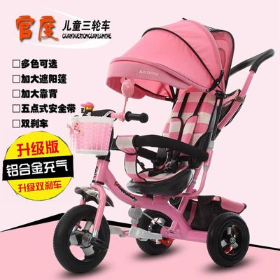 儿童三轮车宝宝手推三轮车脚踏车1-3-5岁小孩自行车婴儿手推车