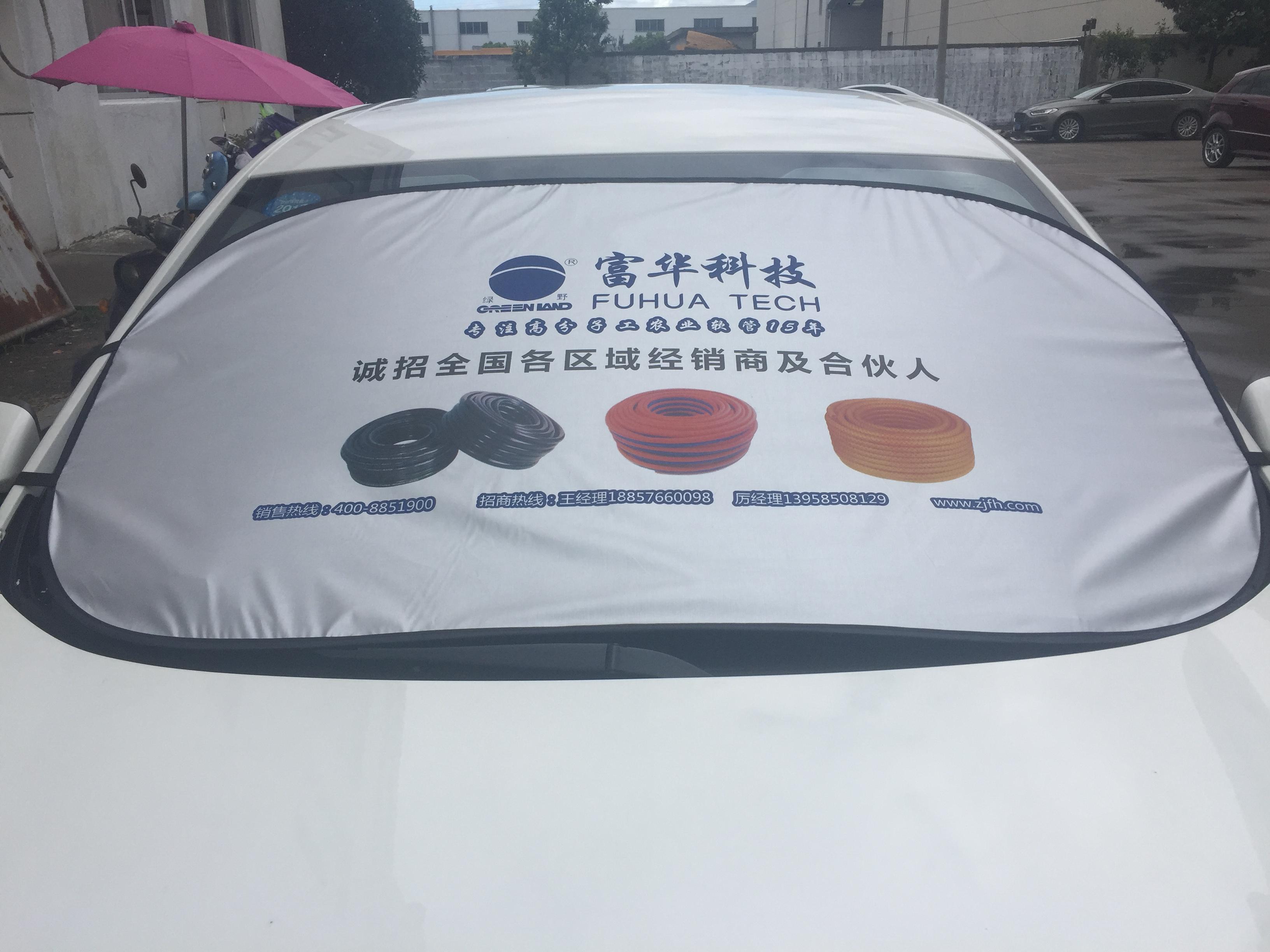 السيارات واقية من العزل الحراري الأمامي ظلة مخصص تخصيص الإعلانات كتلة الشمس واقي من الشمس الطباعة طباعة الشعار