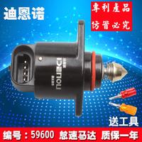 Lifan Changan Yue Xiang V3/CX20 Ono 320/520/620/ idle 59600 Di 3.