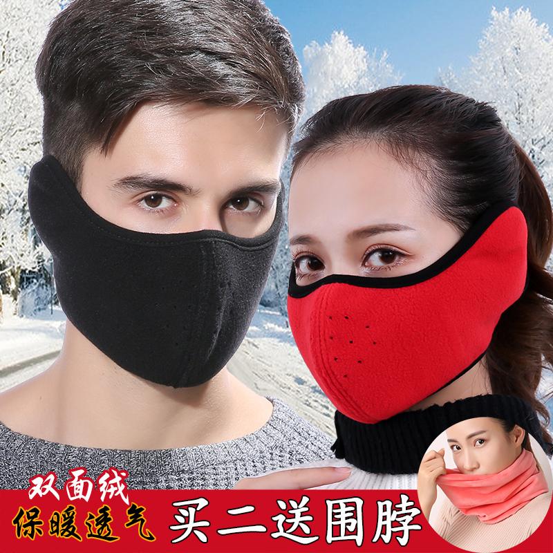 防寒保暖口罩女鼕季 護耳男潮款 防塵透氣可清洗易呼吸