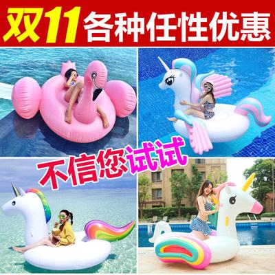 原版成人大号火烈鸟水上充气坐骑独角兽浮床浮排彩虹马游泳圈儿童