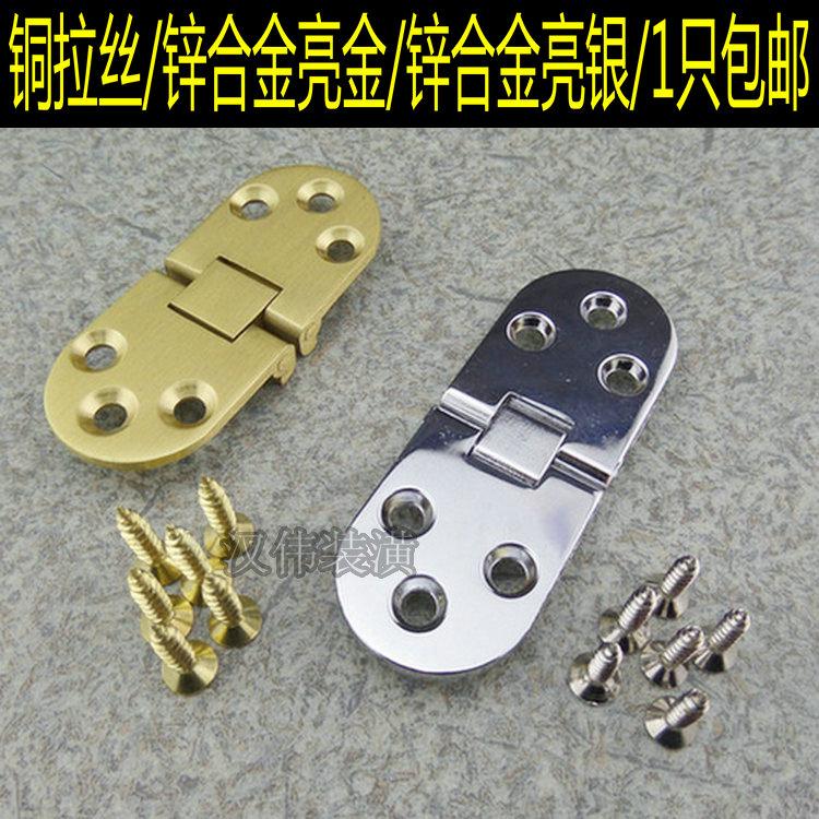 La placa de cobre de bisagras bisagras accesorios de escritorio como engrosamiento de la mesa plegable con secreto de la mesa redonda de planar