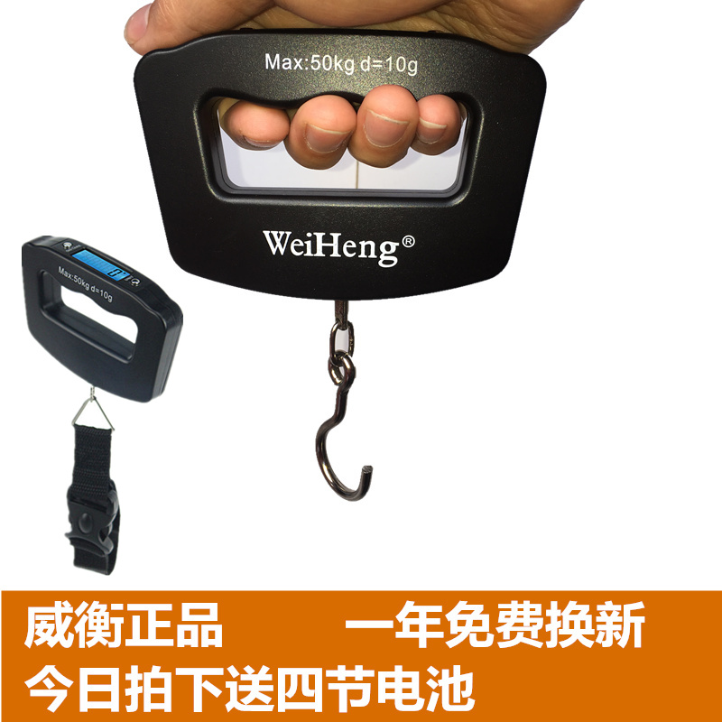 Wei Heng said electronic portable luggage portable spring scale Mini express term scale household kitchen scale 50KG