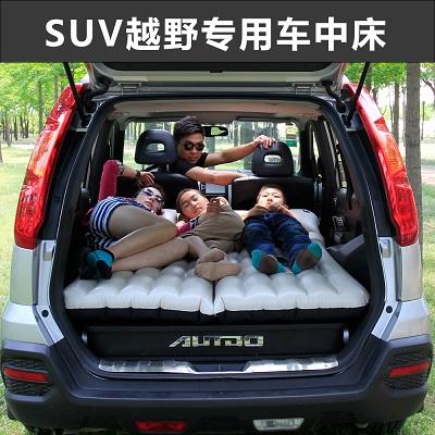 X1 Chery Tiggo 53 Yu Sheng Wei Lin S350 X5 Guangzhou GS5GS4 driving car air mattress