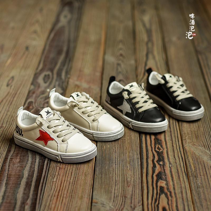 儿童鞋女童板鞋单鞋百搭小白鞋韩版休闲鞋牛皮鞋男童秋运动鞋宝宝