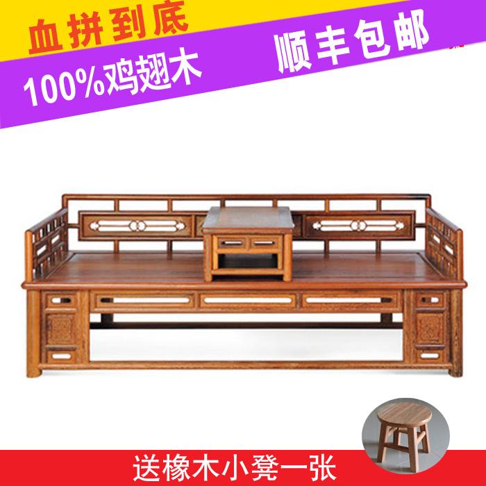 マホガニーの家具手羽先木羅漢ベッド実木床原木寝室新中国リビングソファベッド成人シングルベッド